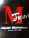 『Japan Marvelous』