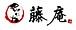 炙りや藤庵(DOUAN)