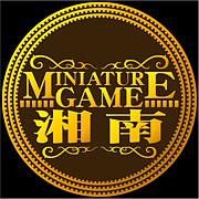 ミニチュアゲーム湘南