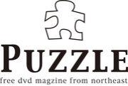 PUZZLE FREE DVD