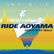 RIDE AOAYAMA 2009