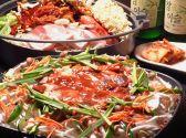 京都☆韓国料理オフ会