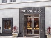 TIFFANY を個人輸入で安く購入♪