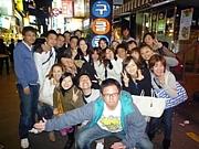 在日韓国青年会京都府地方本部