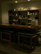 Shot-Bar FUSION