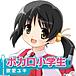 VOCALOID2『歌愛ユキ』