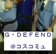 G・DEFEND@コスコミュ