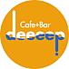 Cafe+Bar deeeep