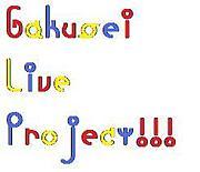 GakuseiLiveProject!!!