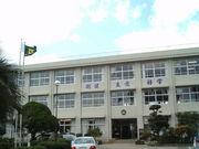 熊本市立二岡中学校