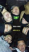 湘南☆homie's