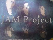 JAM Project〜九州支部〜
