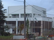 村立中郷中学校