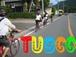 東京理科大学サイクリング同好会