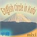 English Circle in Kofu