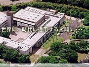 SFC高11期生同窓会@成人式
