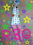 R30(男子禁制)