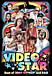 R&B HIPHOP PV DVD『VIDEOSTAR』