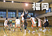 福岡県バスケットボール☆mixi