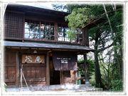 京都市左京区のカフェ