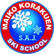 舞子後楽園スキー学校