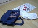 日能研本厚木校2001年卒業生
