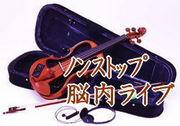音楽性幻聴