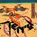TEN-G