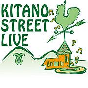 KITANO STREET LIVE