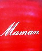 Maman ママン