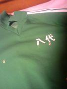 愛媛県八幡浜市立八代中学校