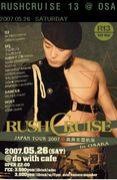 RUSH CRUISE JAPAN TOUR in 大阪