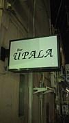Bar UPALA