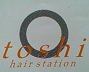 hair station toshi