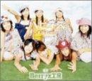 ハピネス〜幸福歓迎!〜