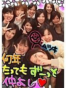 田浦中第59期バレー部集合!!