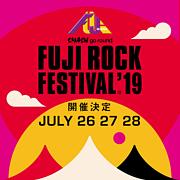 FUJI ROCK FESTIVAL'19 グルチャ