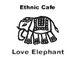 ETHNIC CAFE LOVE ELEPHANT