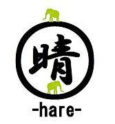 岡山ヨガサークル 晴-hare-
