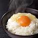 いつでも卵かけごはん!