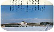 花泉北中学校同窓会