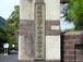 愛媛県立宇和島東高等学校