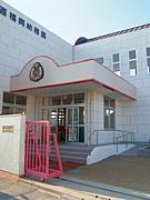 西福岡幼稚園