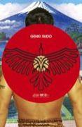 ☆〜GENKI SUDO (DVD)〜☆