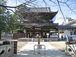 チーム泉岳寺