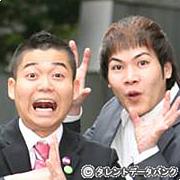 お笑いホープ大賞 THE FINAL