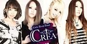 ロックバンド CREA(クレア)
