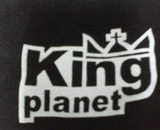 キングプラネット