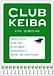 CLUB 5 KOZA