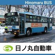 日ノ丸バス(日ノ丸自動車)鳥取